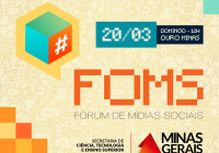 banner_FOMS 2016