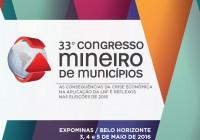 33o Congresso Mineiro de Municípios_logo_2016