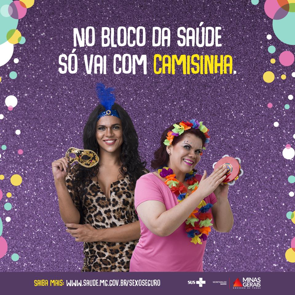 Resultado de imagem para campanha pre carnaval camisinha