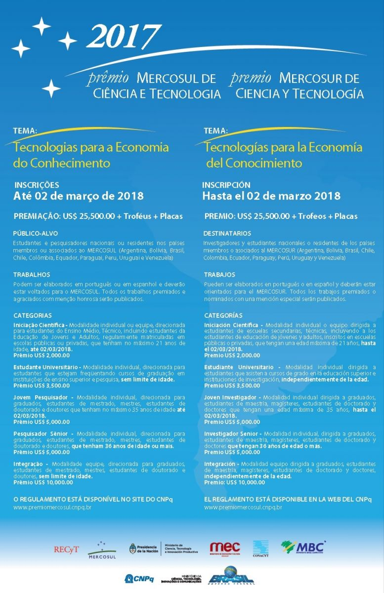 Cartaz premio Mercosul de Ciência e Tecnologia 2017