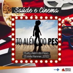 Dia do Cinema Brasileiro_3_3