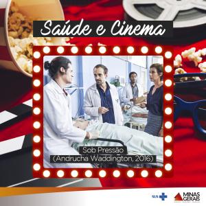 Dia do Cinema Brasileiro_5_5