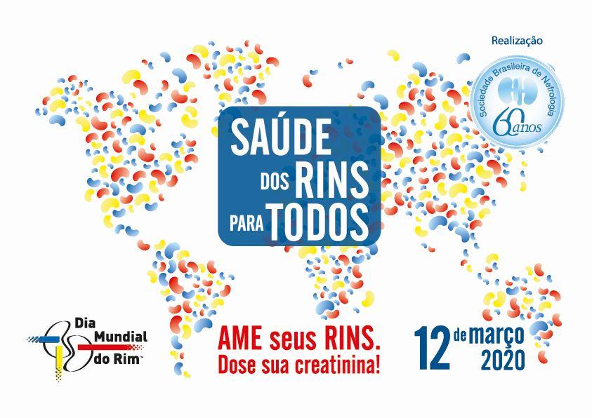 Logo oficial Dia Mundial do Rim 2020 | Sociedade Brasileira de Nefrologia